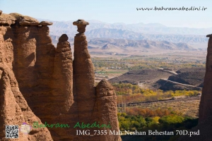 Behestan Castle of Mahneshan