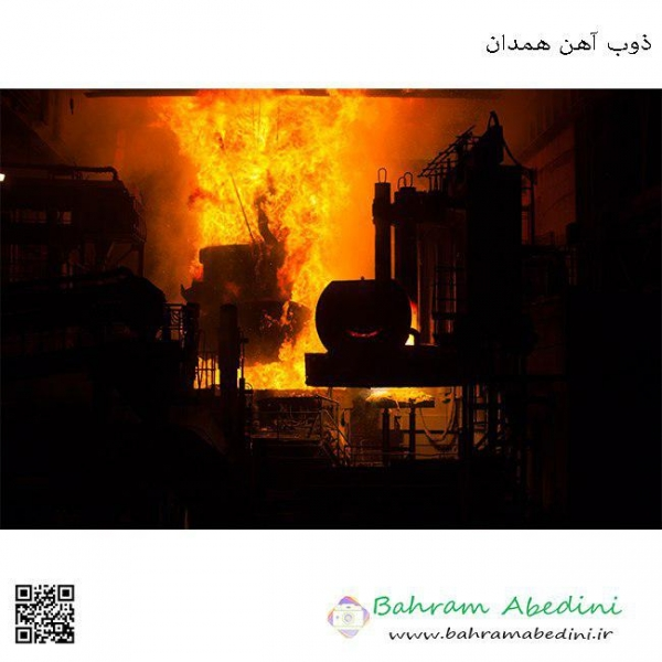 Hamedan Steel Company Photography