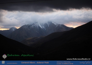 Do barar mountain, Karaj, Alborz markazi